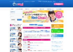 Netchai.jp thumbnail