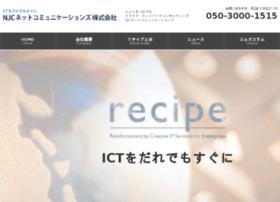 Netcoms.ne.jp thumbnail
