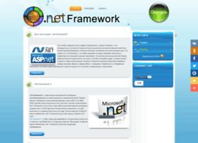 Netframework.ru thumbnail