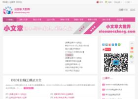 Netget.com.cn thumbnail