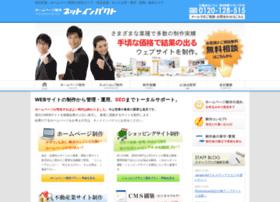 Netimpact.co.jp thumbnail