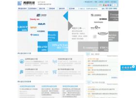 Netkey.com.cn thumbnail