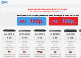 Netkom-personal.ru thumbnail