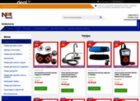Netmarket.by thumbnail