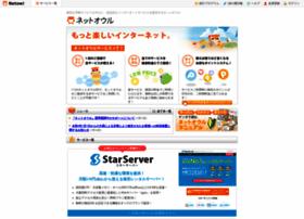 Netowl.jp thumbnail