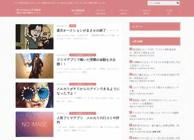 Netshop-navi.jp thumbnail