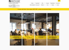 Netsoft.com.ua thumbnail