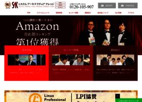 Networkacademy.jp thumbnail