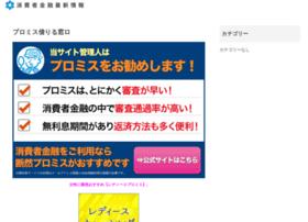 Networkfashion.jp thumbnail