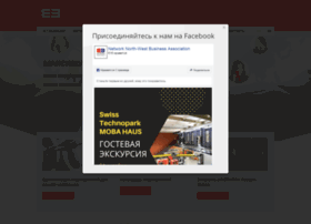 Networknw.ru thumbnail