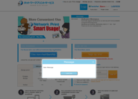 Networkprint.ne.jp thumbnail