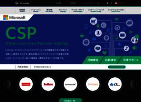 Networld.co.jp thumbnail