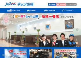 Netz-sanyo.jp thumbnail