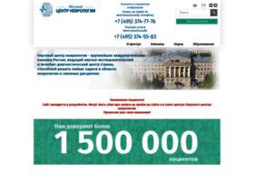 Neurology.ru thumbnail