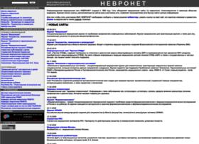 Neuronet.ru thumbnail