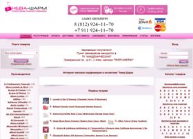 Neva-sharm.ru thumbnail