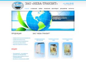 Neva-tranzit.ru thumbnail