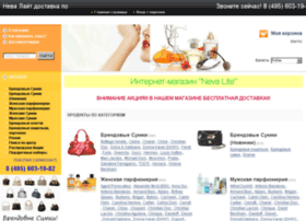 Nevalite.ru thumbnail