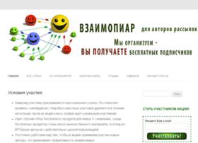 Nevcomerpiar.ru thumbnail