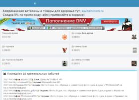 Neverok.ru thumbnail