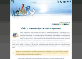 Nevor.ru thumbnail