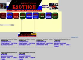 Nevskii-bastion.ru thumbnail