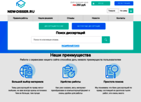 New-disser.ru thumbnail