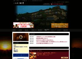 New-komatsu.co.jp thumbnail