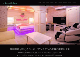 New-palace.com thumbnail
