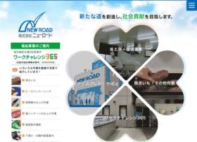 New-r.jp thumbnail