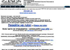 New-rutor.info thumbnail