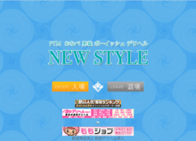 New-style.tokyo thumbnail