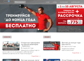 New.drivefitness.ru thumbnail