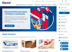 New.meest-express.com.ua thumbnail