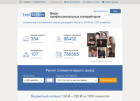 New.textbroker.ru thumbnail
