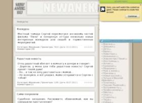 Newanek.ru thumbnail