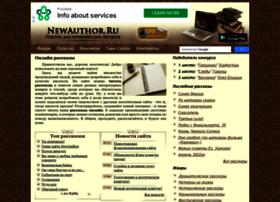 Newauthor.ru thumbnail