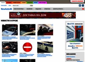 Newauto46.ru thumbnail