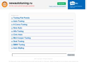 Newautotuning.ru thumbnail