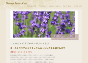 Newaysaromacare.jp thumbnail