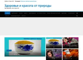 Newaysuspech.ru thumbnail