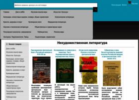 Newbookshop.ru thumbnail