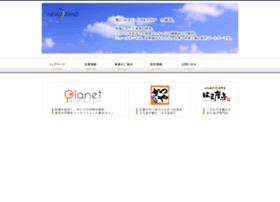 Newbrand.co.jp thumbnail