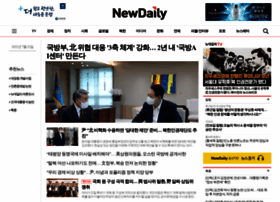 Newdaily.co.kr thumbnail