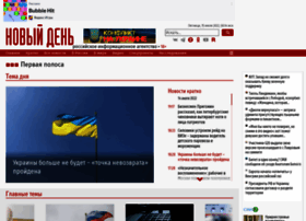 Newdaynews.ru thumbnail