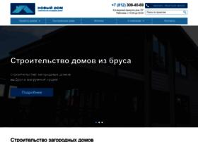 Newdom1.ru thumbnail