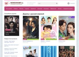 Newdorama.ru thumbnail