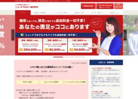 Newdriver.co.jp thumbnail