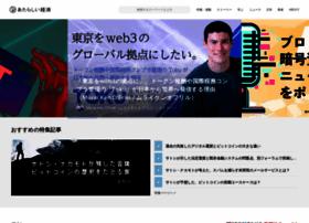 Neweconomy.jp thumbnail