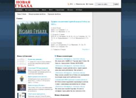 Newgubakha.ru thumbnail